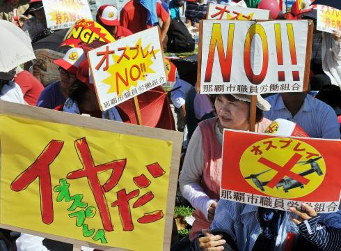 protests-in-japan-against-osprey-aircraft-vu28ajqo-x-large