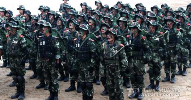 Capture Armée chinoise