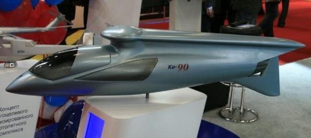 Ka 90 hybride 2