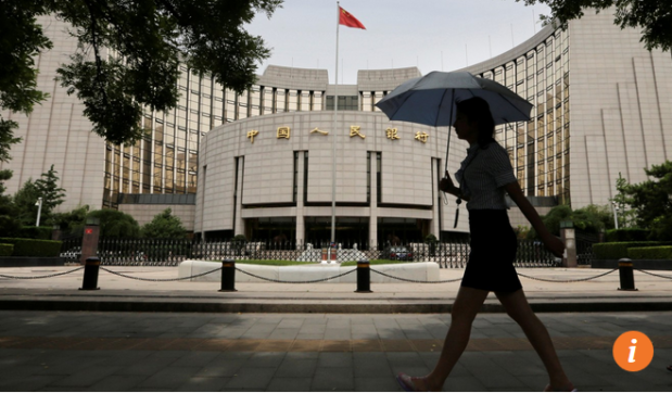 Capture Banque populaire de Chine