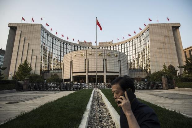 Banque centrale de Chine 2