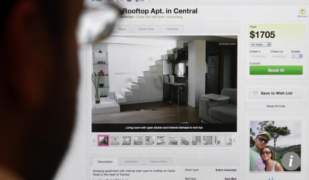 Capture airbnb 2