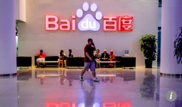 Capture Baidu