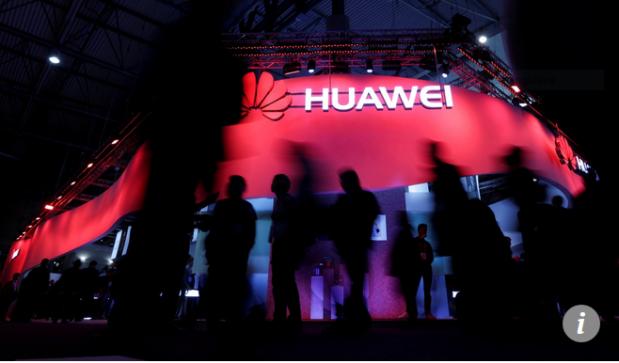 Capture Huawei