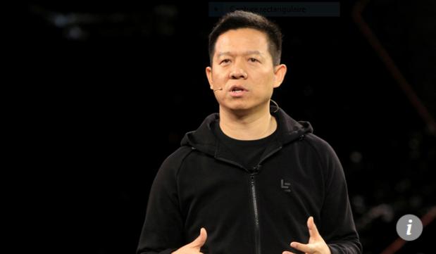 Capture Jia Yueting parle lors d'un dévoilement de la voiture électrique Faraday Future FF 91 à Las Vegas