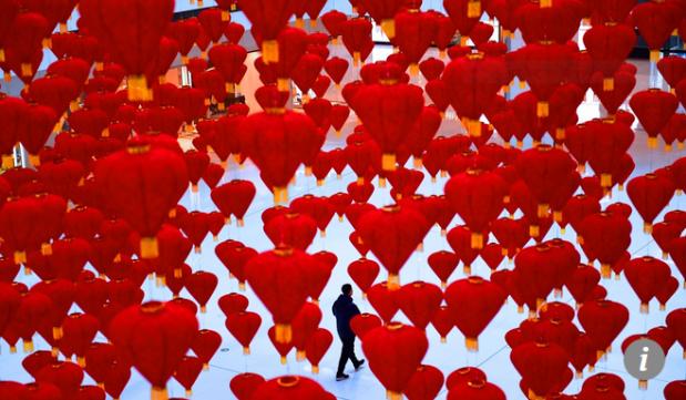 Capture lanternes rouges en forme de cœur