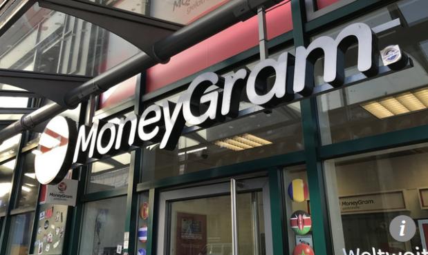 Capture MoneyGram 2