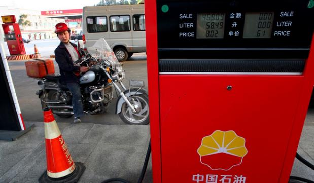 Capture Station essence Chine