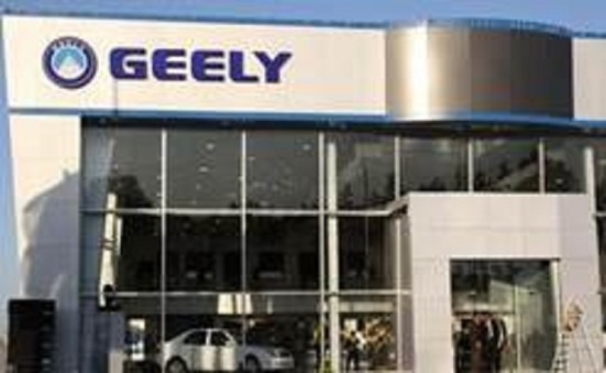 GEELY Constructeur automobile chinois