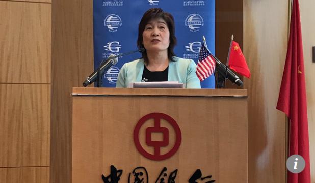 Capture Le Consul Général Zhang Qiyue