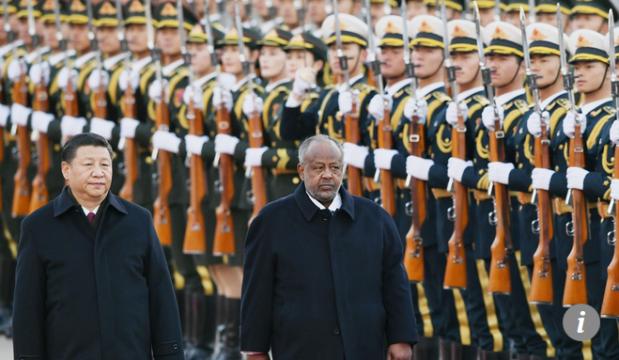Capture Le président chinois Xi Jinping et le président djiboutien Ismail Omar Guelleh assistent à une cérémonie à Pékin en novembre