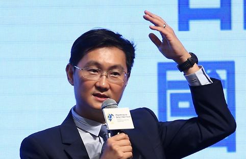 Capture Le président directeur général de Tencent Pony Ma Huateng