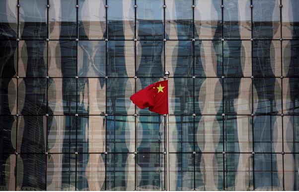 Capture Le secteur financier chinois a explosé depuis le début du siècle