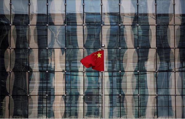 Capture Les analystes ont dit que c'était un signal clair que Pékin était sérieux