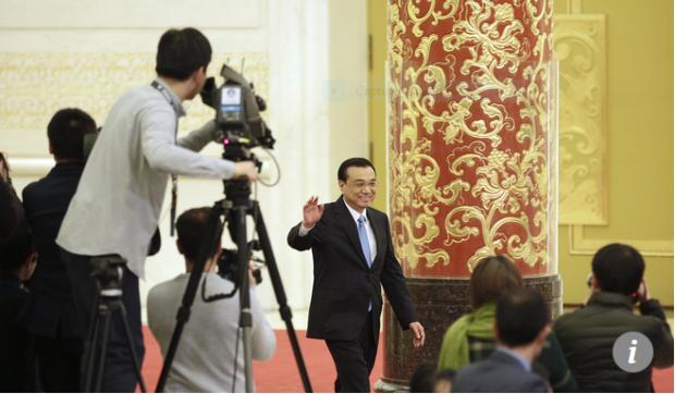Capture Les commentaires de Zhang font écho à ceux du Premier ministre Li Keqiang