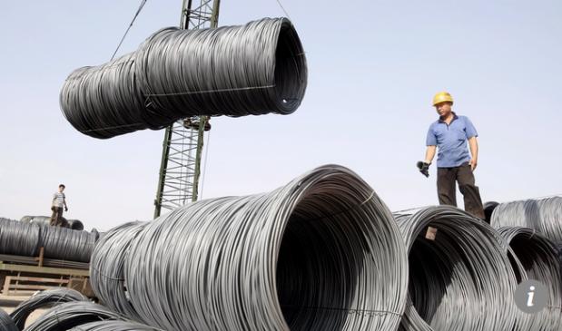 Capture Les Etats-Unis d_Amérique ont annoncé des droits de douane élevés sur l'acier et l'aluminium importés