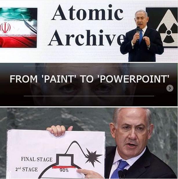Capture Netanyaou mensonge