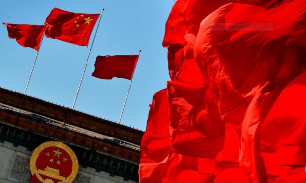 Capture drapeau et sigle de la Chine