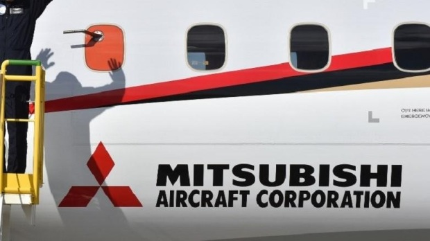 Mitsubishi Aircraft corporation