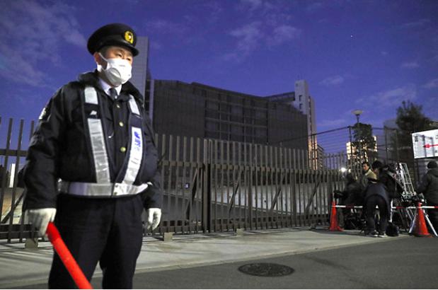 Capture Agent de sécurité devant prison à Tokyo