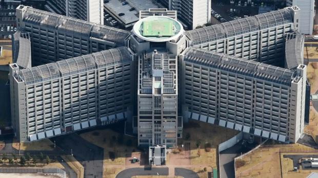 Prison de Ghosn à Tokyo au Japon