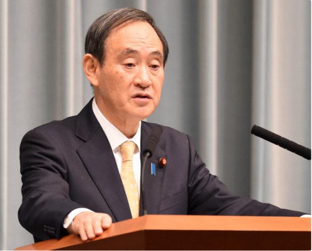 Capture Secrétaire général du Cabinet, Yoshihide Suga