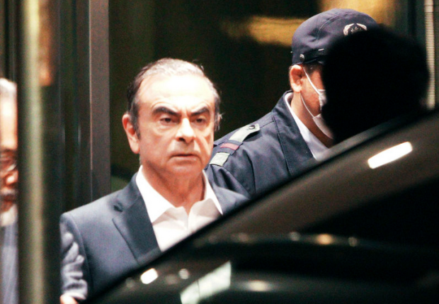 Capture Carlos Ghosn sortant de prison