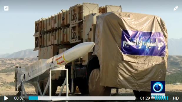 Capture Defense aerienne Iran