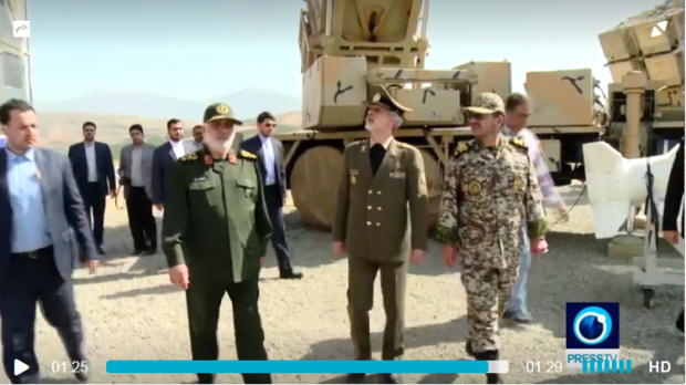 Capture Inauguration défense antiaérienne Iran