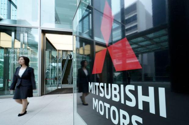 Capture Mitsubishi Motor